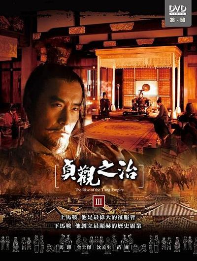 十部高分经典历史剧,从秦汉到明清|有内涵有文化是精华,可收藏