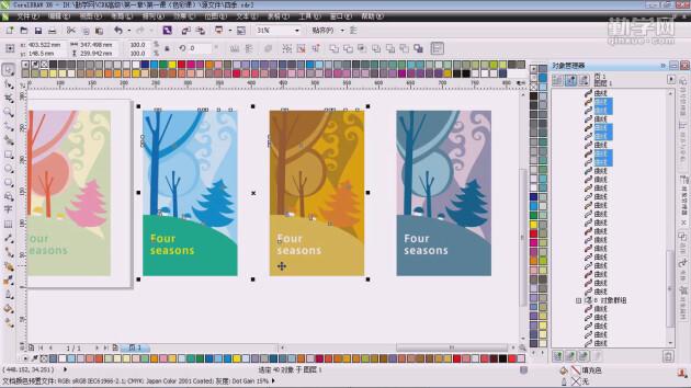7个好用的PC端设计软件,设计必看