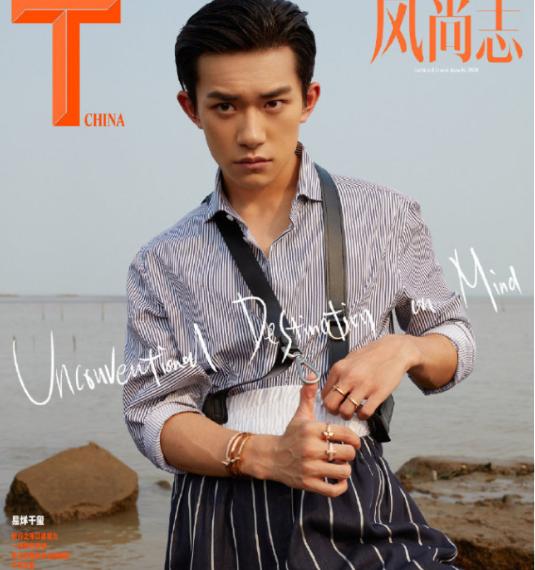 易烊千玺T杂志封面,男孩与男人风格切换,圈内都找不到第二人