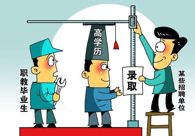 教育部称未来职业教育比重抵达70%,网友:中考比高考还严酷