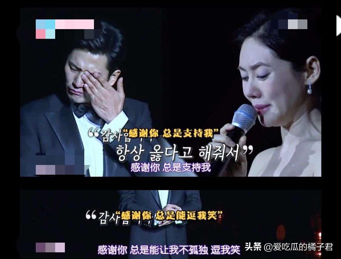 明星结婚名场面:陈晓甜周杰伦用心,黄晓明辣眼睛,秋瓷炫太感人