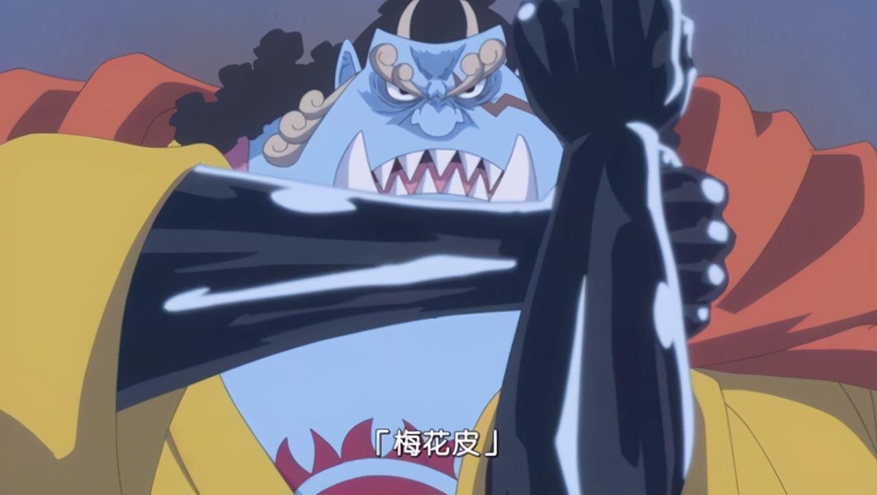 海賊王新話猜想,誰會來阻止凱多干掉桃之助?海米都希望沒人能來