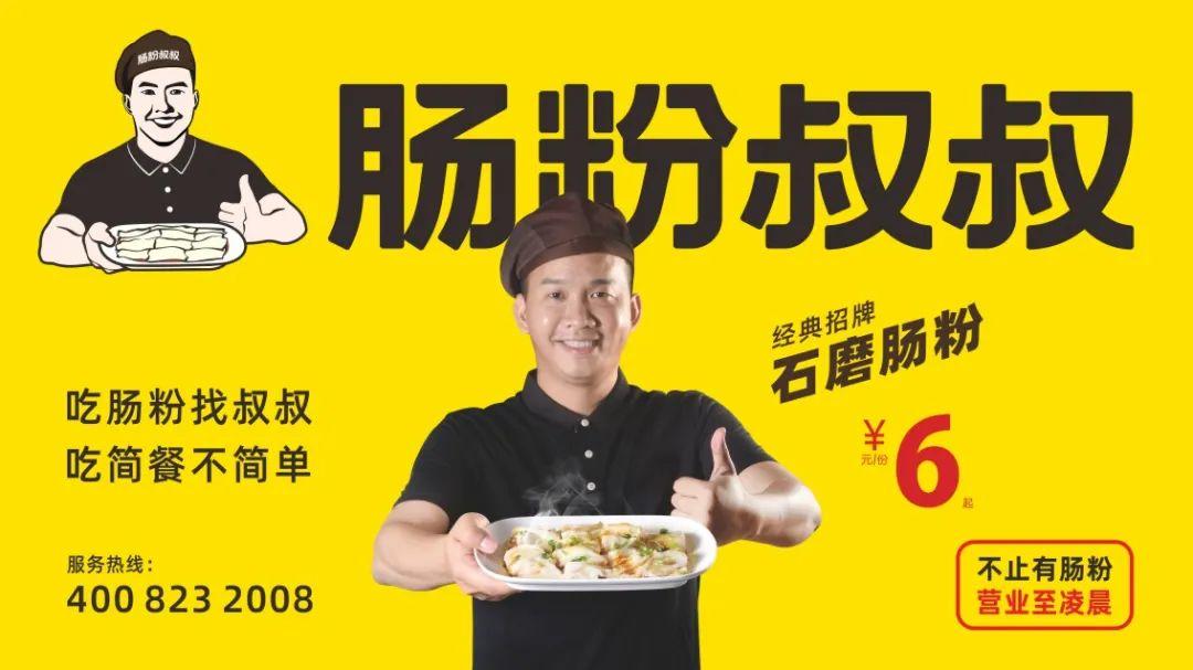 餐饮战略VI设计要不要弄个品牌故事?