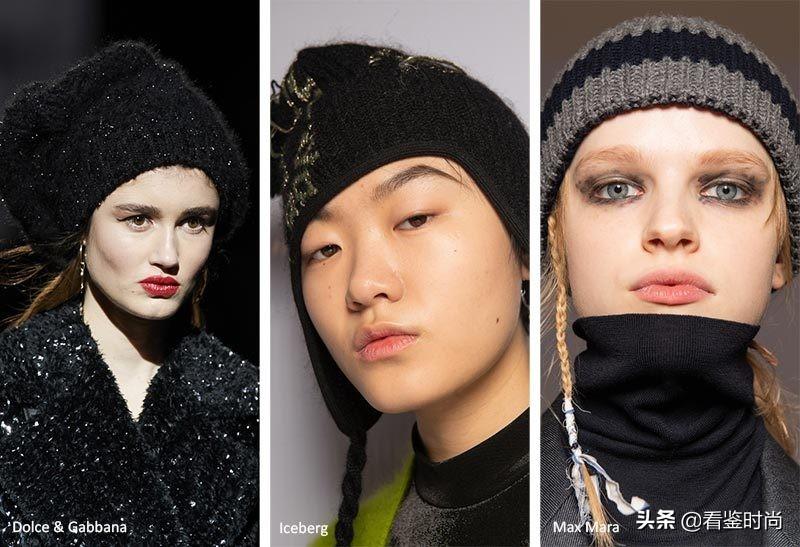 2020年秋季的帽子流行趋势,11种帽子风格各异,实用又时髦