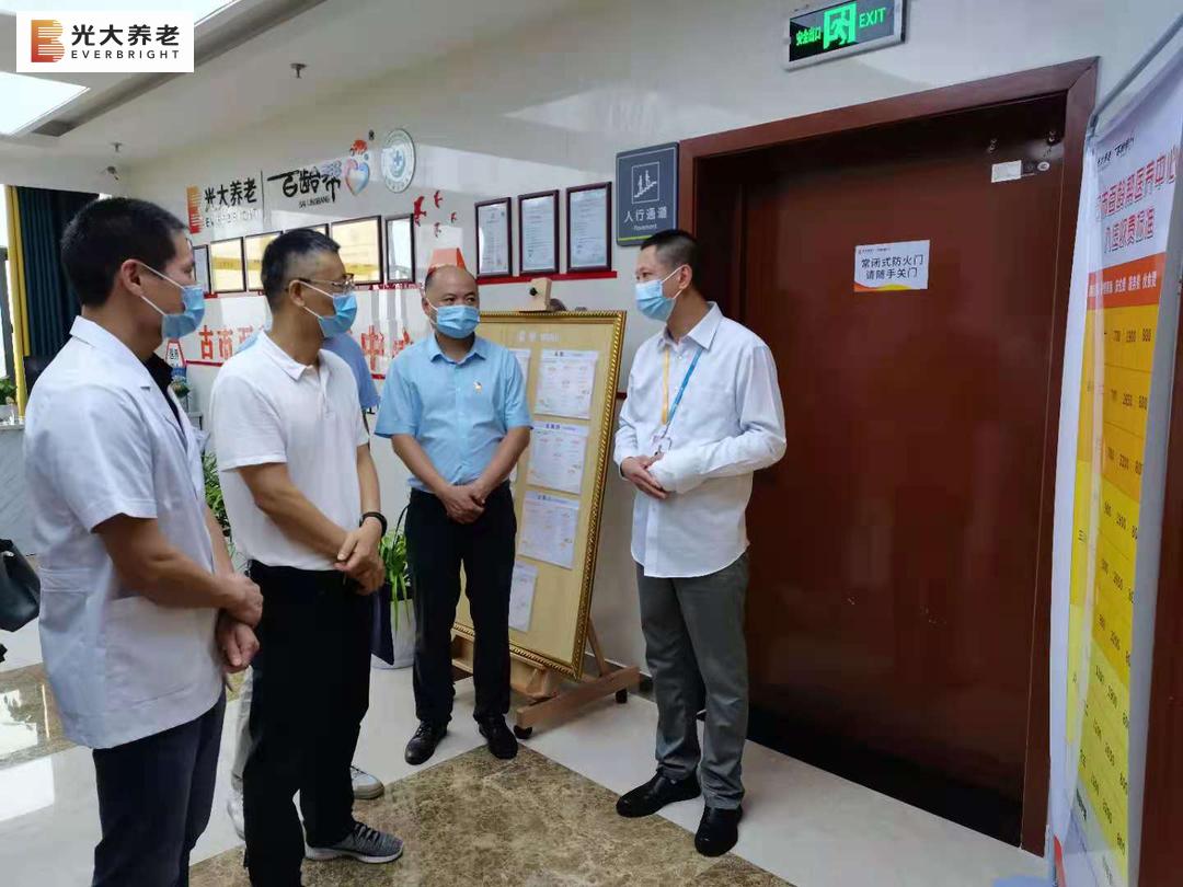 丽水市卫生健康委书记吴郁郁一行莅临光大百龄帮·古市医养中心