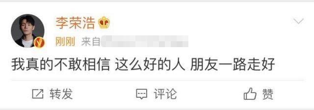 36岁黄鸿升确认在浴室死亡!曾是杨丞琳前男友,李荣浩也发文悼念