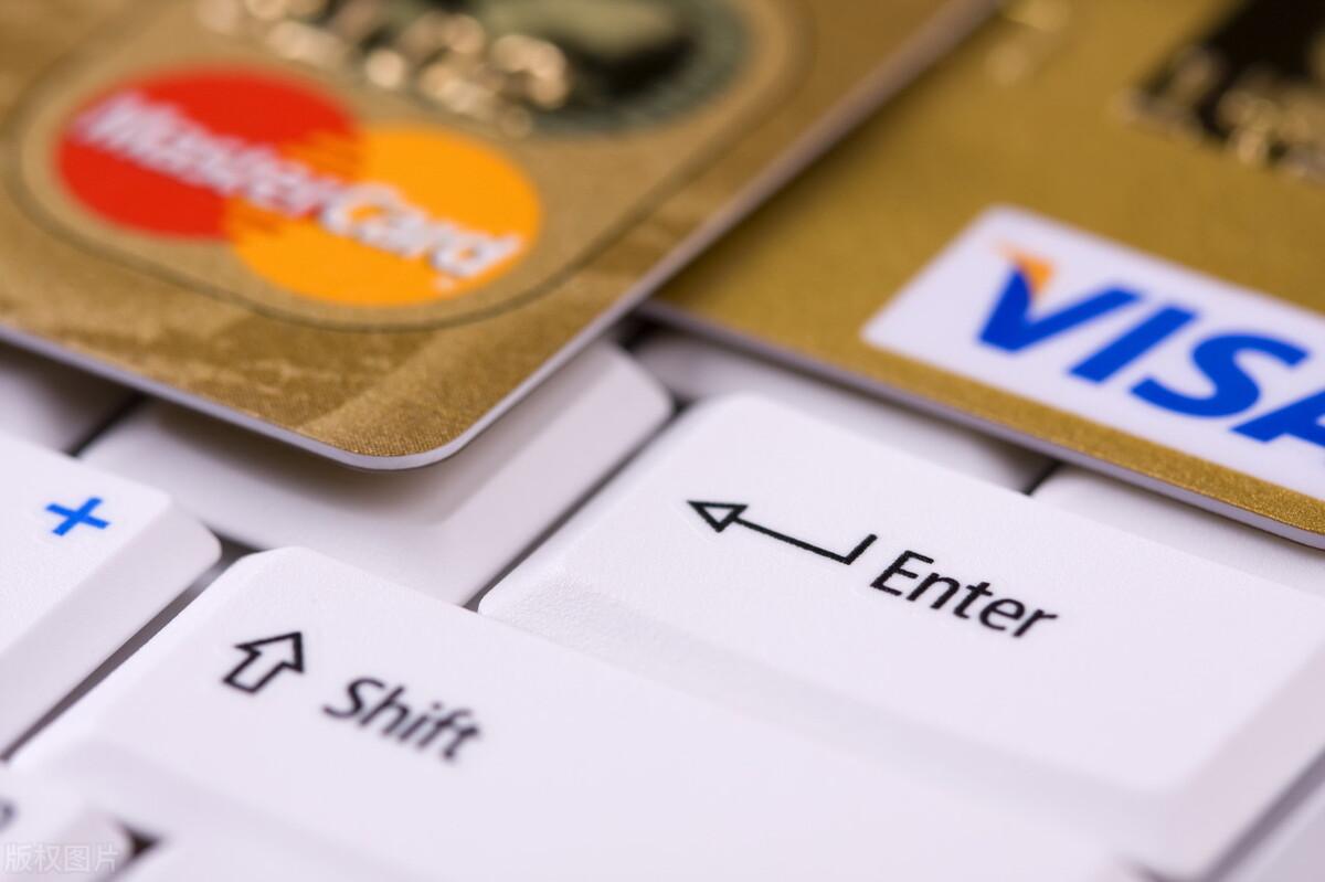 """搞懂信用卡还款注意事项,让你少踩""""坑"""""""