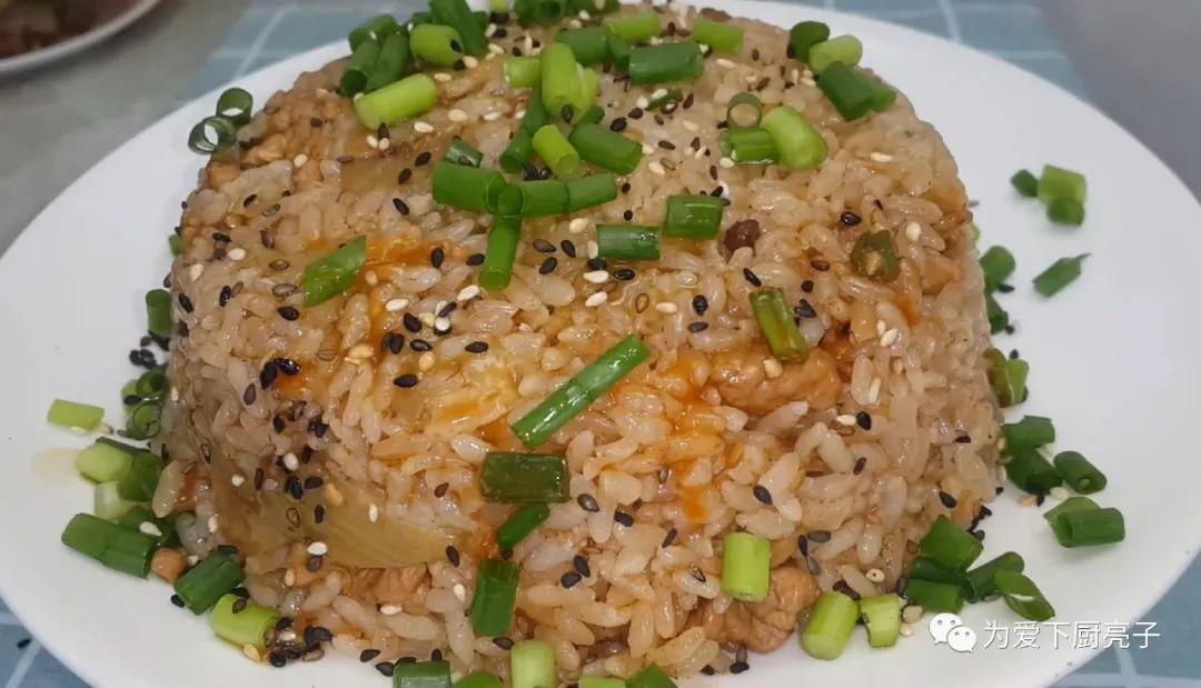 半斤大米1个茄子,锅里一焖,比吃红烧肉还过瘾,孩子天天嚷着吃