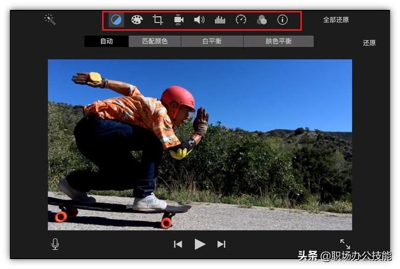 剪视频一般用什么软件(影视剪辑需要用到的软件)插图(6)