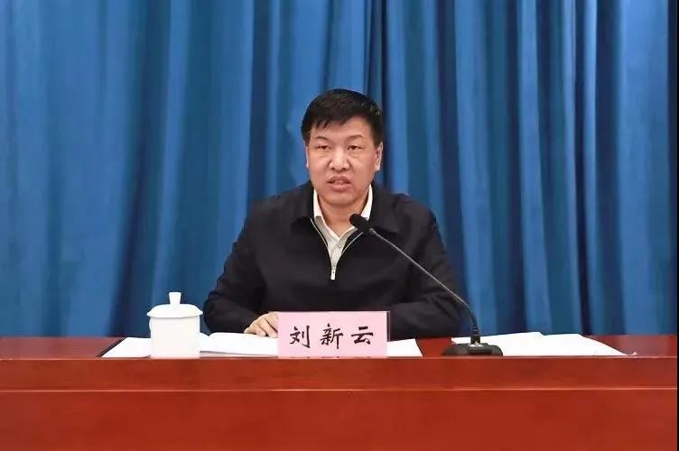 中央再打虎!山西省副省长、省公安厅厅长刘新云落马