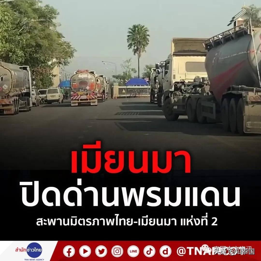 缅甸政变后,泰副总理巴逸回应:这是他国内政,我们只关心疫情