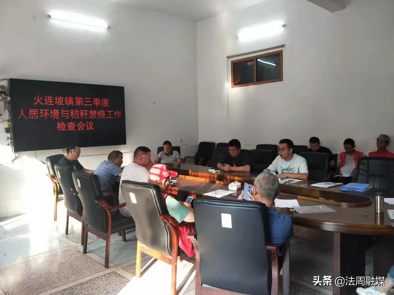 """澧县火连坡镇开展人居环境""""推磨式""""检查行动"""