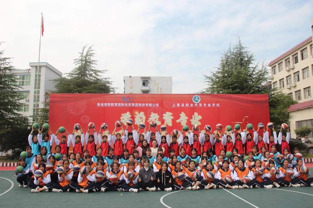 特色专业 上栗县职业中等专业学校花式篮球特色课程成果汇报演出