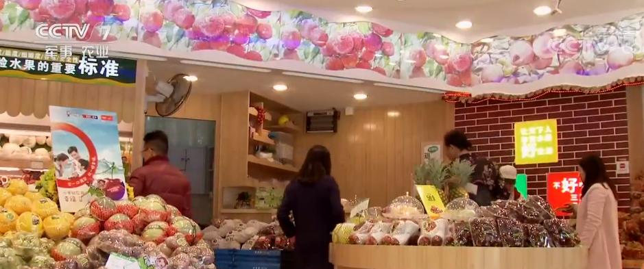 你小区里的那家水果店,一年卖了120亿
