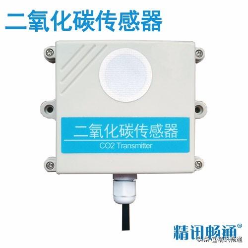 智慧农业温室大棚环境监测传感器