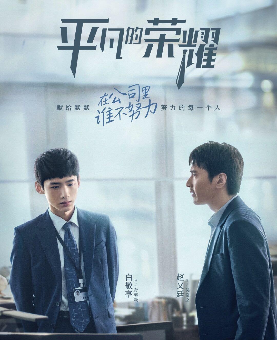 在韩国创下收视奇迹,这部剧刷新了多少人对职场的看法?