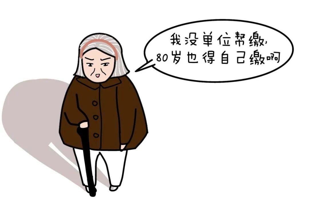 老奶奶冒雨交医保被拒收现金 国务院连夜放大招 第9张