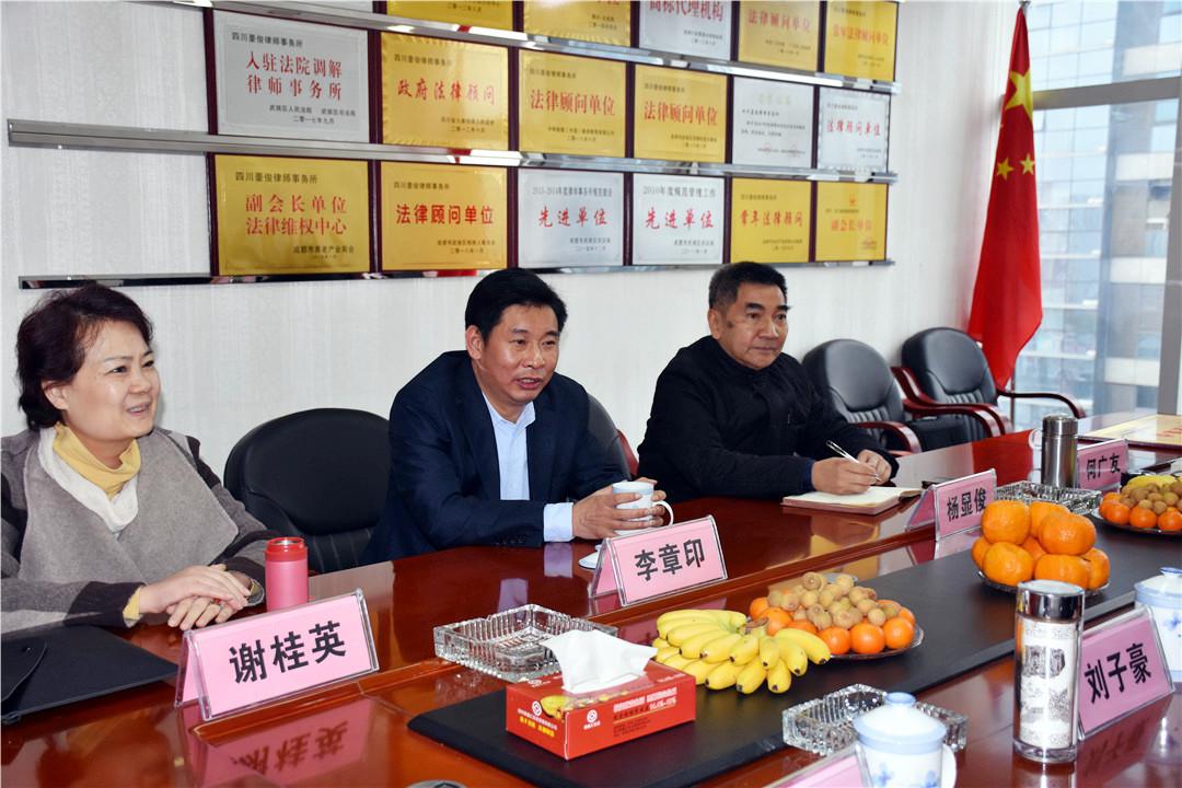 携手豪俊律所推进涉外法律服务 四川省法律协会再添新成员