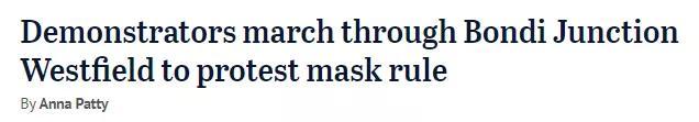 澳洲的魔幻现实:一面是热点地区的增多;一面是反口罩游行
