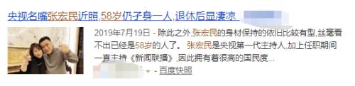 """昔日""""央视一哥""""张宏民,60岁无儿无女,独自坐街头吃冰棍"""