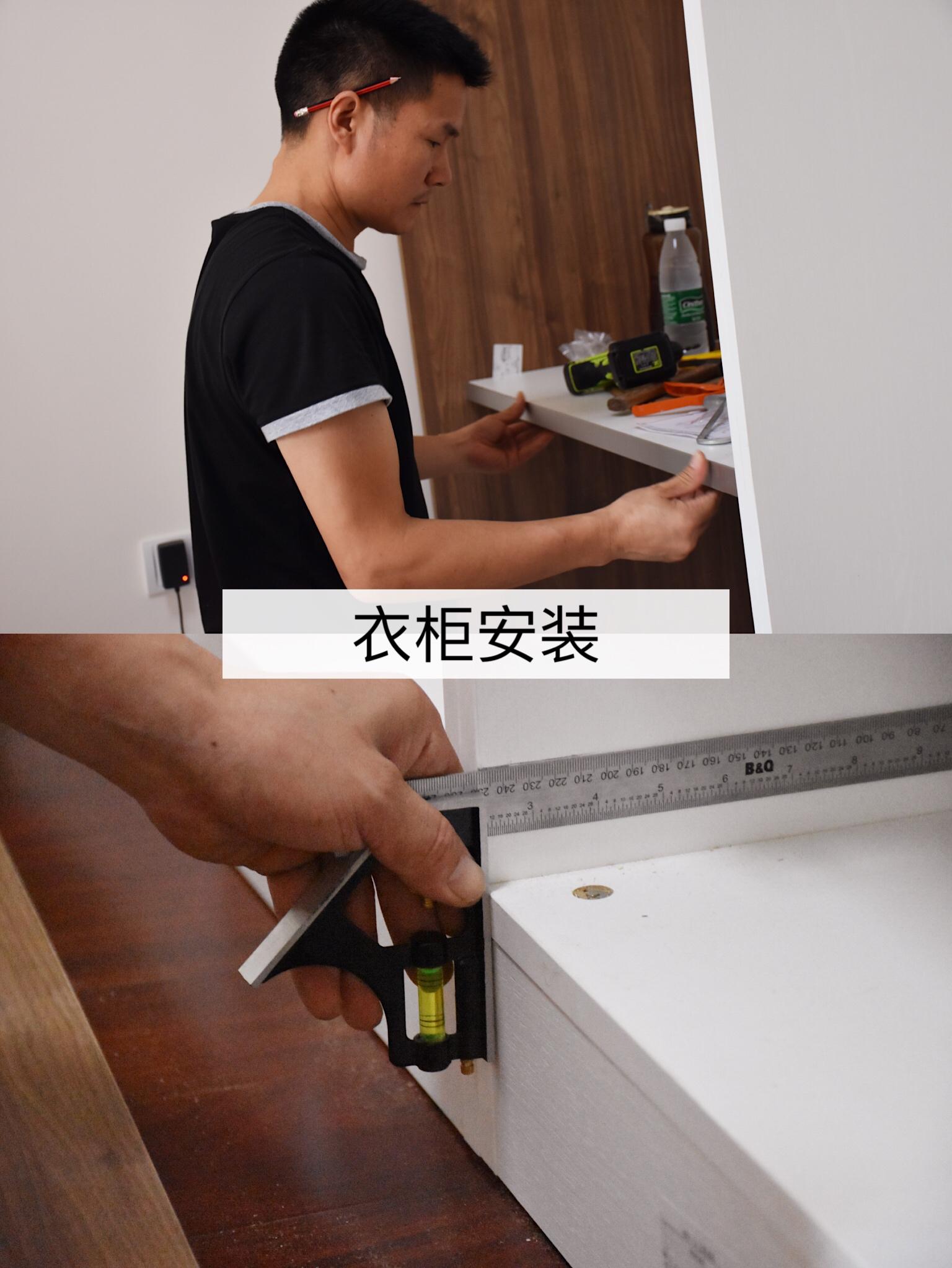 广元衣柜定制