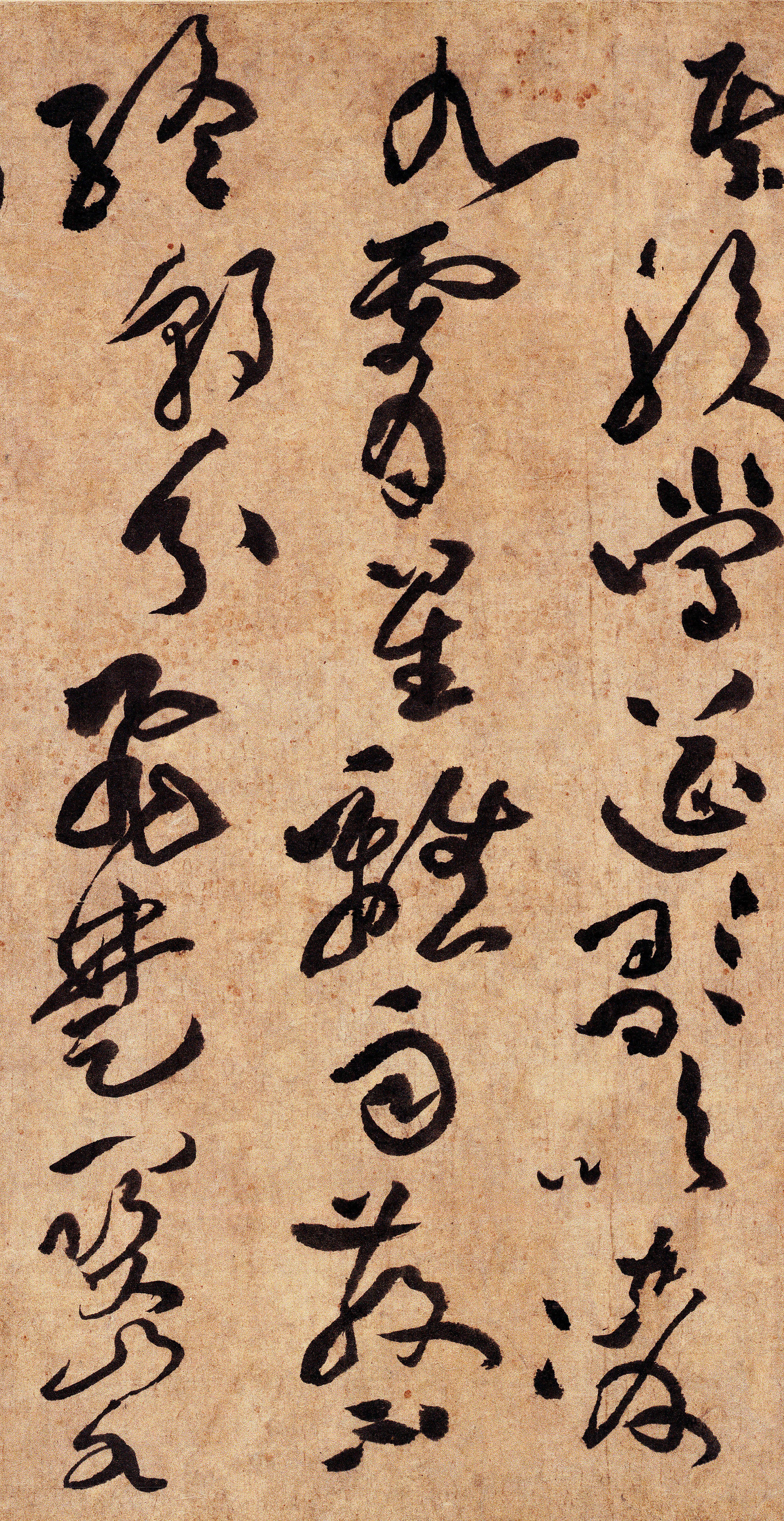 """黄庭坚凭借这幅字,被人誉为""""草圣"""",达到了神而明之的境界"""