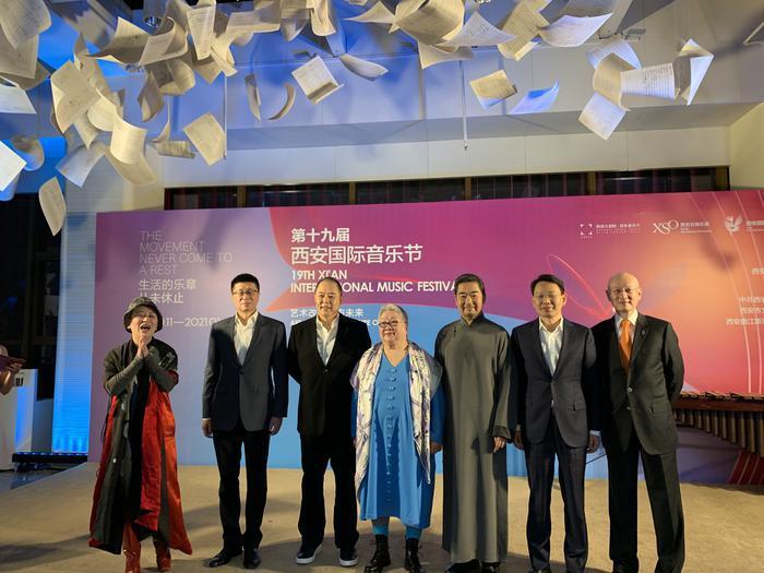 陈薪伊、张国立、张铁林亮相,第十九届西安国际音乐节盛大开幕
