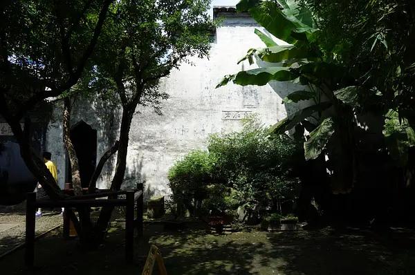 曾祥裕风水团队考察绍兴青藤书屋 认为布局虽精致 但太阴湿