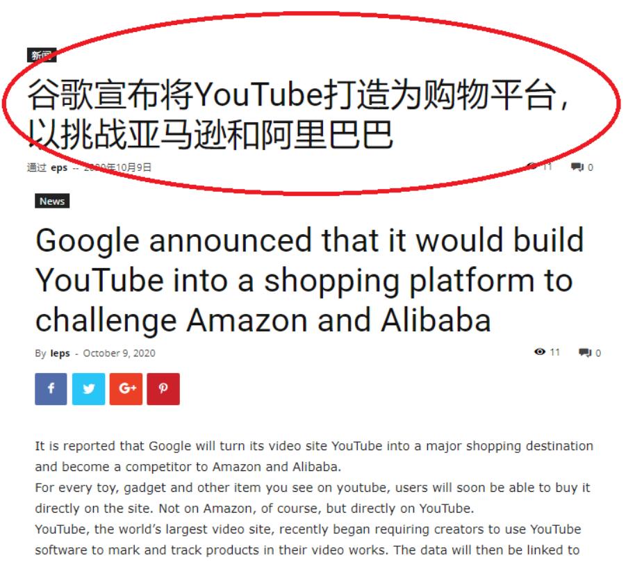 谷歌正式宣战阿里巴巴!10亿用户或被抢走?都是马云玩剩下的-第1张图片-IT新视野