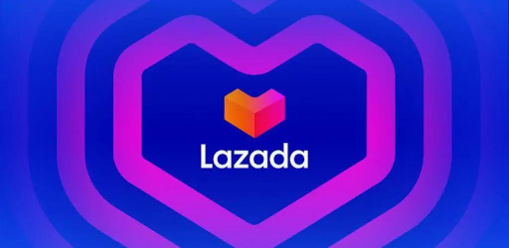 外贸新闻 Lazada携手网商银行上线供应链金融服务
