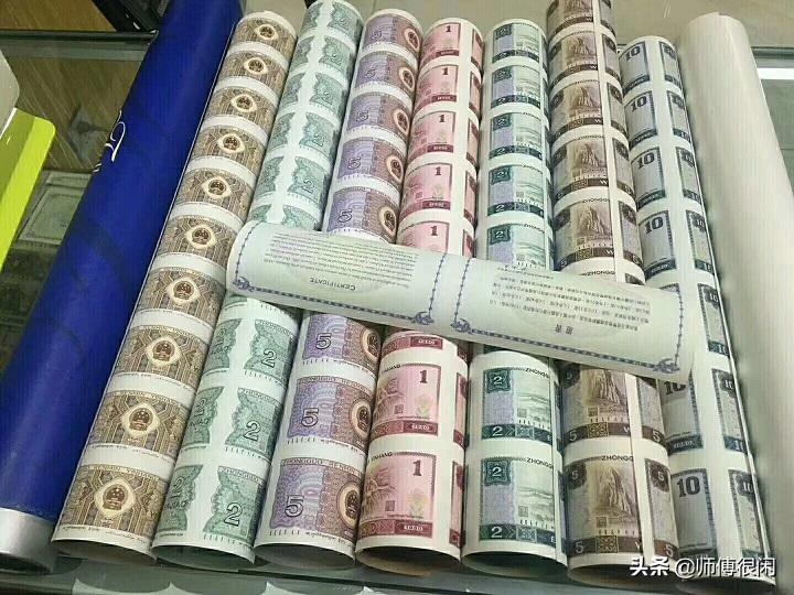 第四套人民币整版连体钞和连体纪念钞的特殊冠号
