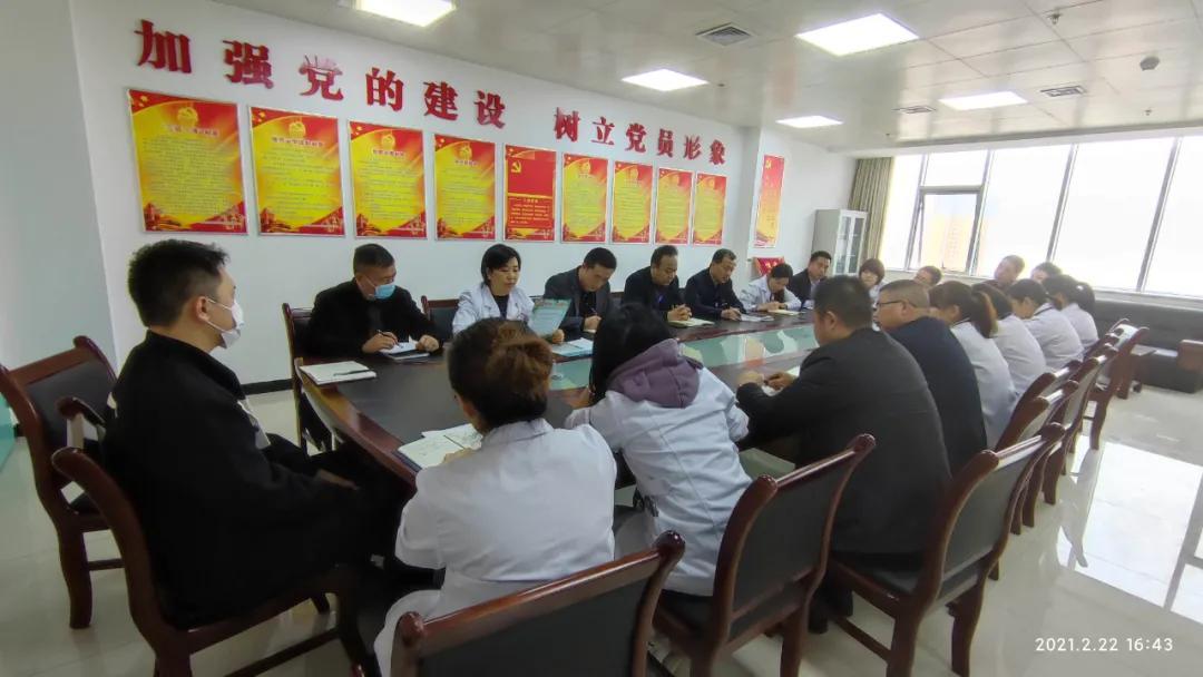 渭南市妇幼保健院第五党支部开展主题党日活动