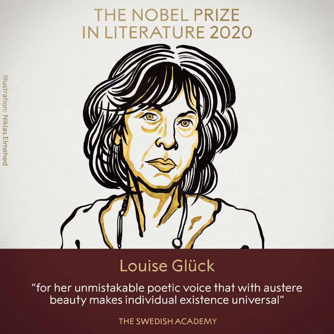 头条!美国女诗人露易丝·格丽克获得2020年诺贝尔文学奖