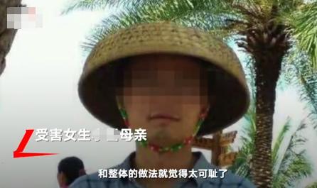 广州某高校教师灌醉19岁女学生,强行性侵,获刑3年零6个月,辩解称:后悔年少时没享受过年轻肉体