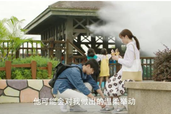 电影《暗恋橘生淮南》即将定档?迅雷下载1080p.BD中英双字幕高清下载