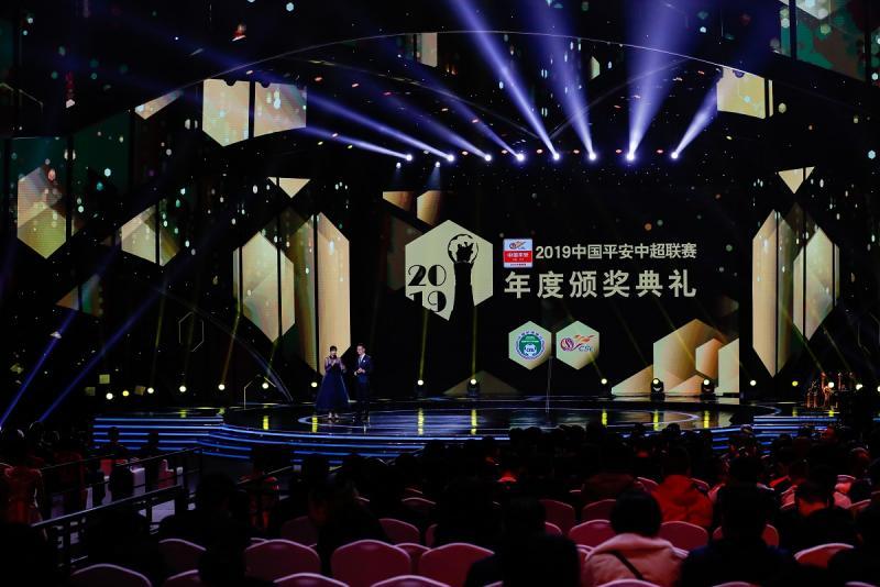 中国足协确认不举办中超颁奖典礼,让中超俱乐部得到更充分休息