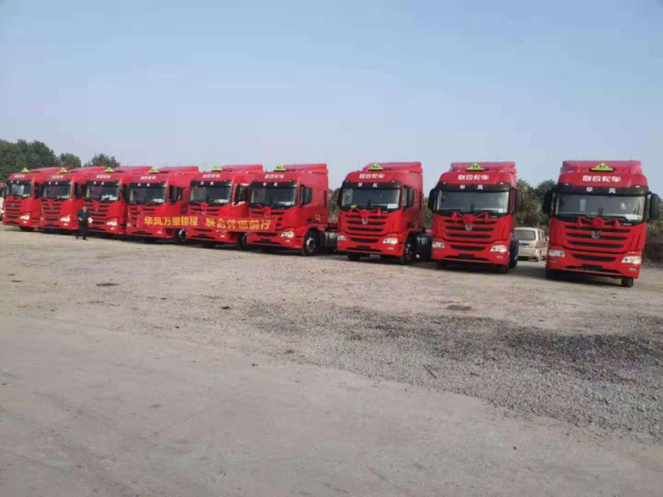 专访|华风危货总经理查晶晶:信赖联合卡车,危货运输安全第一
