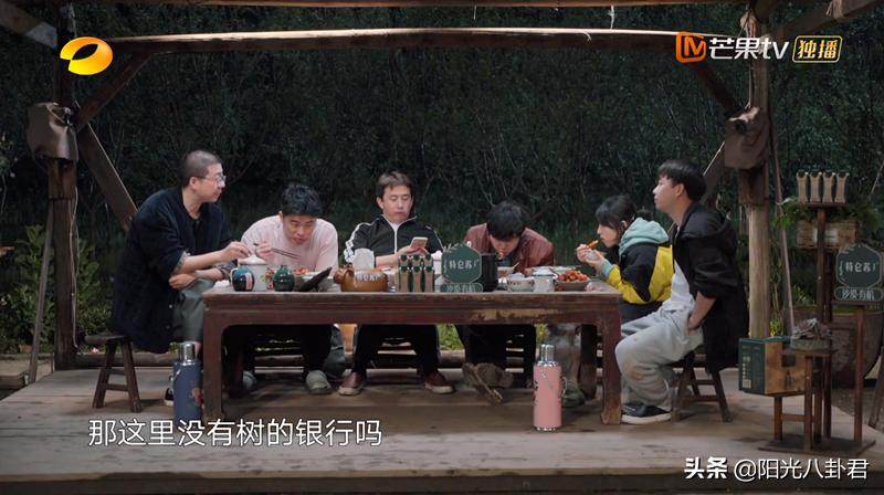 《向往》张艺兴做错事自责,何炅黄磊争先安慰,他的性格需要改变