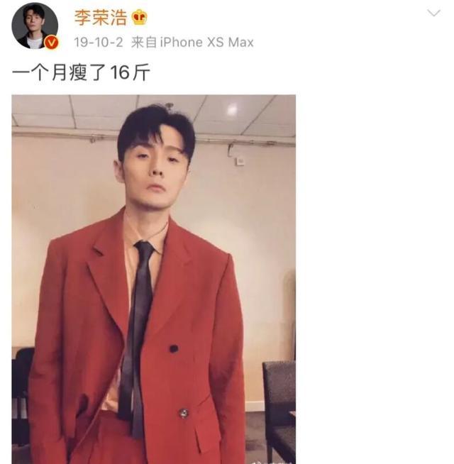 吴亦凡瘦了,李荣浩1个月瘦17斤,为什么艺人减肥都那么轻松?