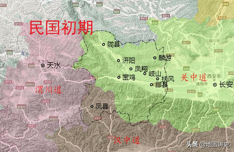 宝鸡市行政区划史,陇县凤县自成一体,凤翔从未改名宝鸡