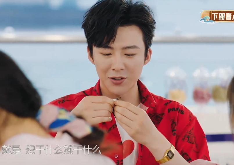 《中餐厅4》下期看点十足,刘宇宁来助阵,赵丽颖该松一口气了