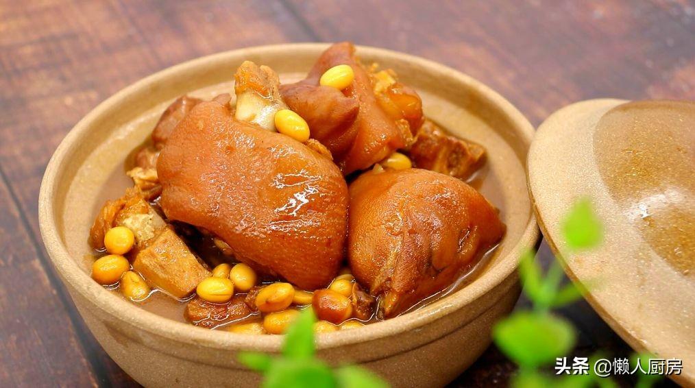猪蹄怎么做好吃?配上黄豆一起炖,连汤汁都不会浪费