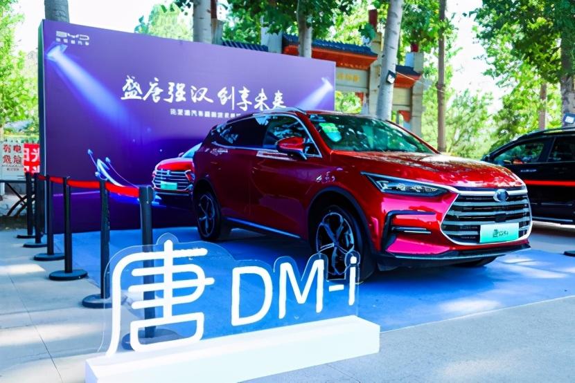 盛唐强汉 创享未来—比亚迪汉唐超级技术体验日河北站举行