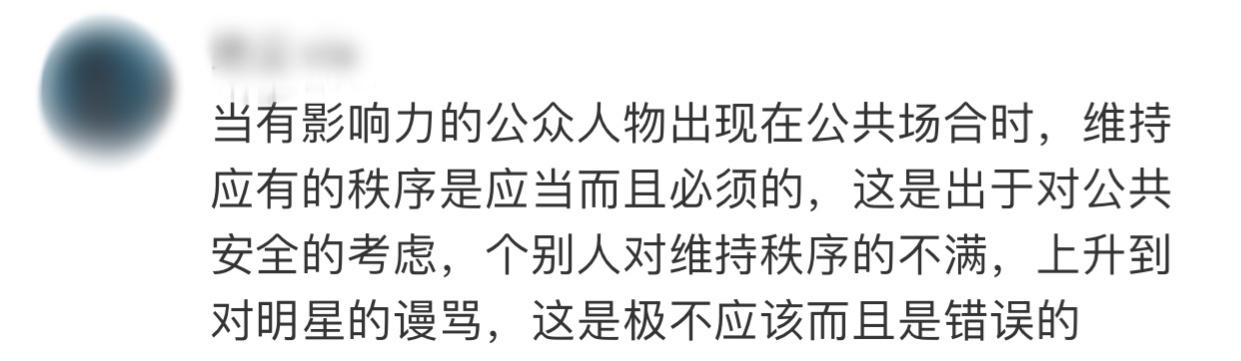 杨迪否认包场少林寺 杨迪否认包场少林寺揭事件背后真相