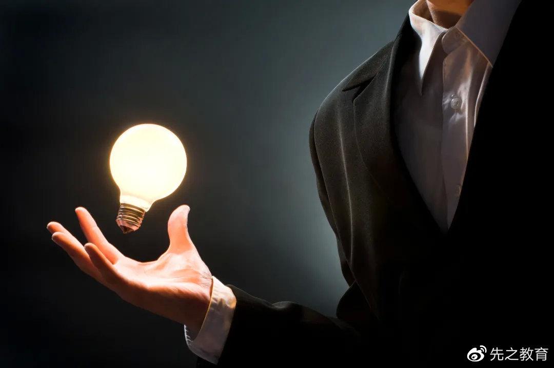 如何制作专业的商业计划书?