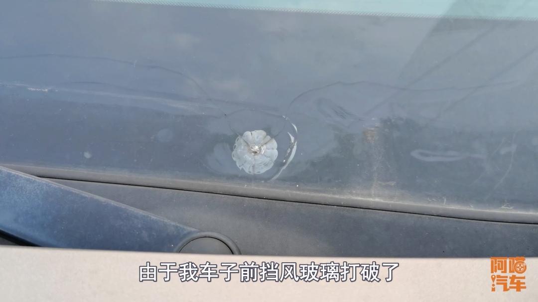 原车前挡风玻璃尽量别换(换前挡风玻璃一定去4s)