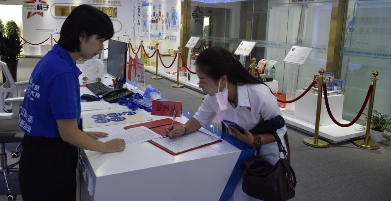 第十届中国创新创业涪江流域首届创客大赛(成都赛区)选拔赛结束