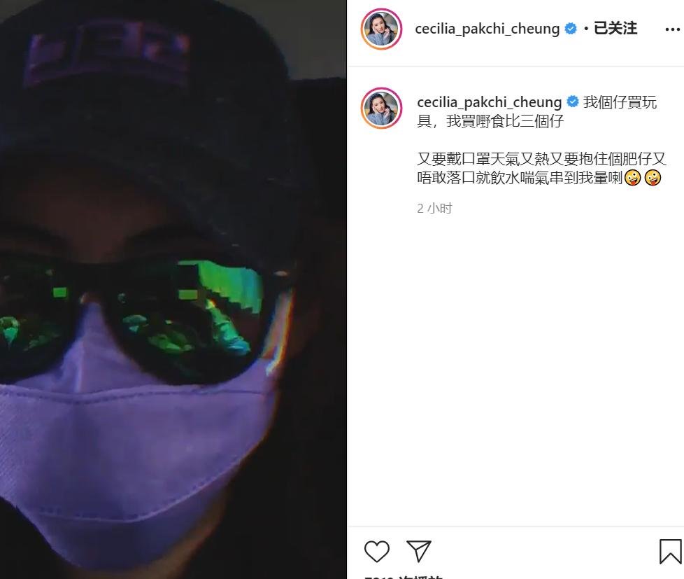 张柏芝否认怀四胎 自曝正式封肚不再生育  第9张