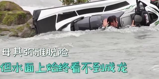 成龙拍新片突发意外险被溺死,现场人员全吓哭,救援画面曝光