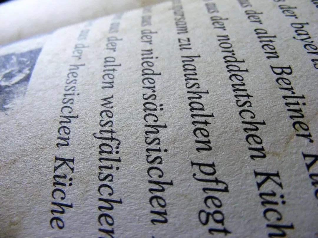 德语冷门小知识,原来德语那么有趣